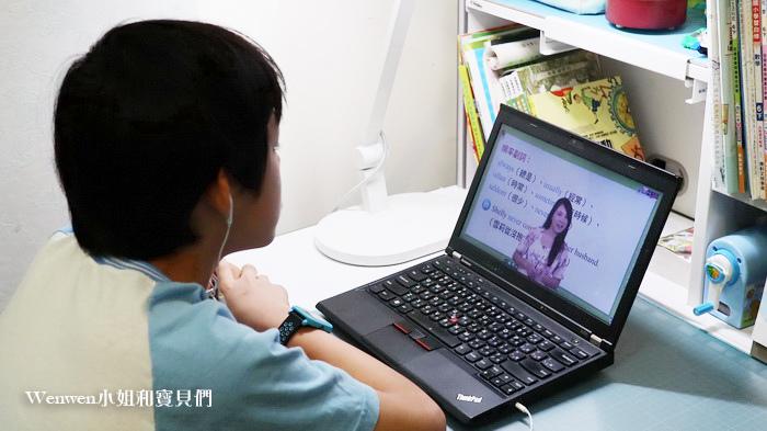 2020 國中課程數位學習 學霸網線上課程.jpg