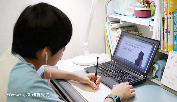 2020 國中課程數位學習 學霸網線上課程 (2).jpg