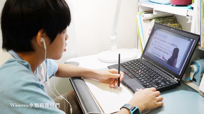 2020 國中課程數位學習 學霸網線上課程 (1).JPG
