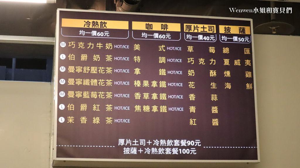 2020 鶯歌室內親子景點 鶯歌88 鶯歌手作親子館 (8).JPG