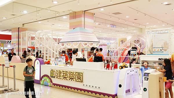 2020 新北親子景點 建築樂園中和環球店 (1).JPG