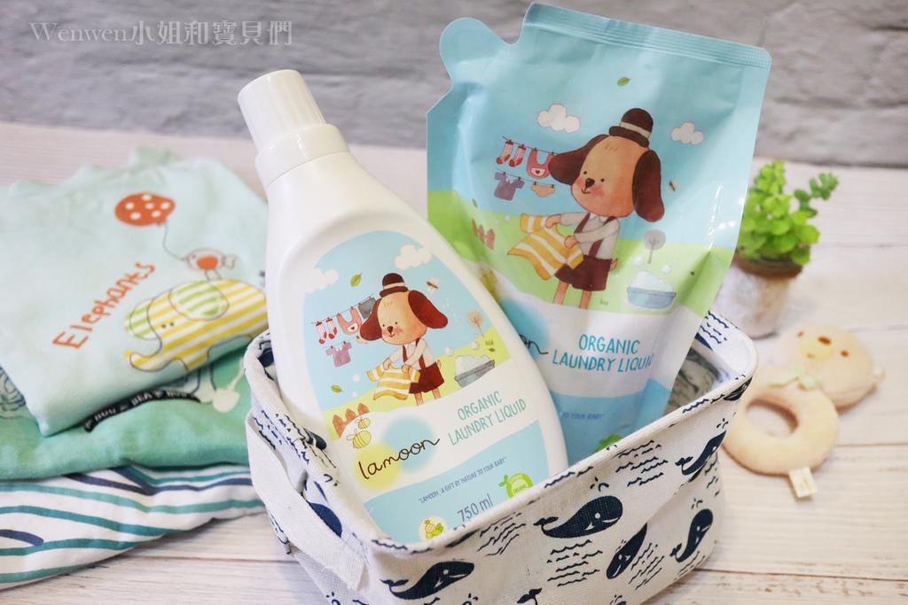 泰國有機嬰兒用品 lamoon baby 有機洗衣液 (5).JPG