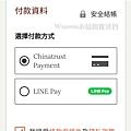 台北南京三民好吃便當 家常範低GI私廚低卡便當外送 (23).jpg
