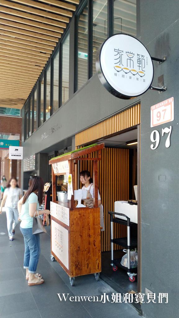台北南京三民好吃便當 家常範低GI私廚低卡便當外送 (16).jpg