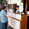 台北南京三民好吃便當 家常範低GI私廚低卡便當外送 (18).jpg