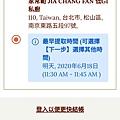 台北南京三民好吃便當 家常範低GI私廚低卡便當外送 (19).jpg