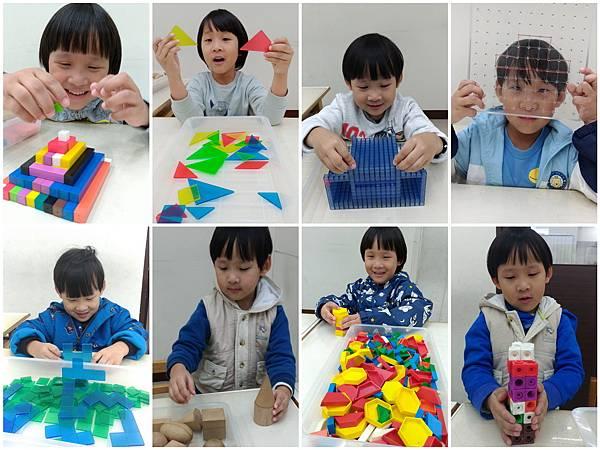 2020親子數學邏輯課程 (2).jpg