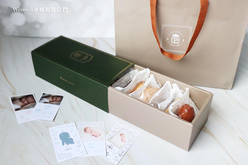 2020彌月禮盒試吃  小罐子點心舖PETITPOT 彌月禮盒系列 (13).jpg