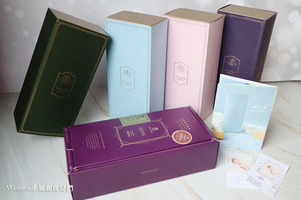 2020彌月禮盒試吃  小罐子點心舖PETITPOT 彌月禮盒系列 (2).JPG