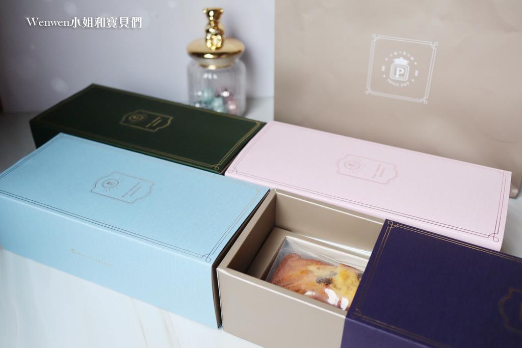 2020彌月禮盒試吃  小罐子點心舖PETITPOT 彌月禮盒系列 (3).JPG