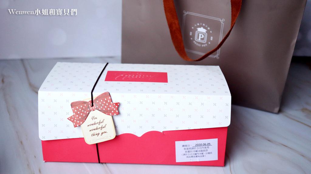 2020彌月禮盒試吃  小罐子點心舖PETITPOT 彌月禮盒系列 (4).JPG