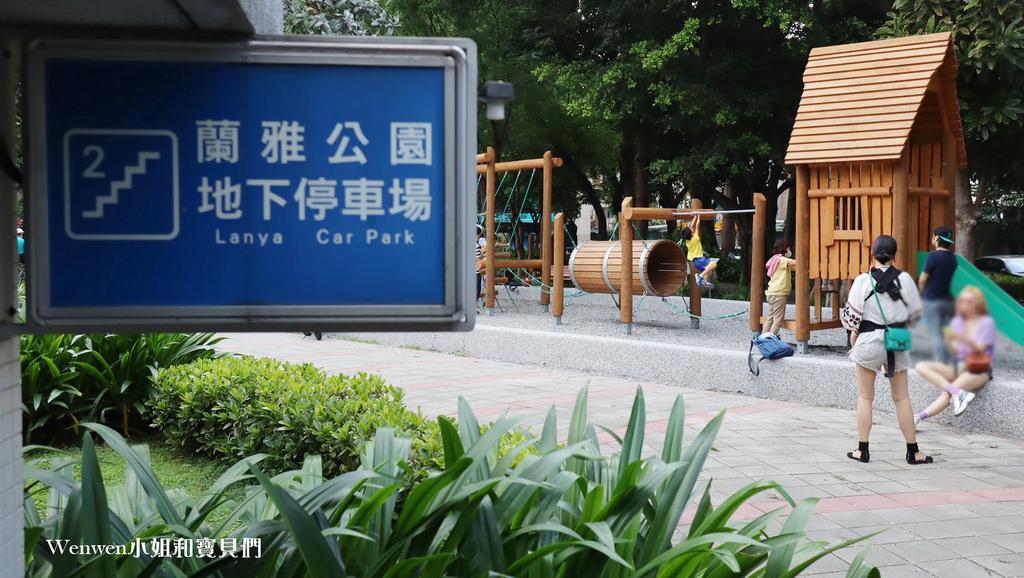 2020 台北特色遊戲場 天母親子景點蘭雅一號公園叢林野訓遊戲場 (15).JPG