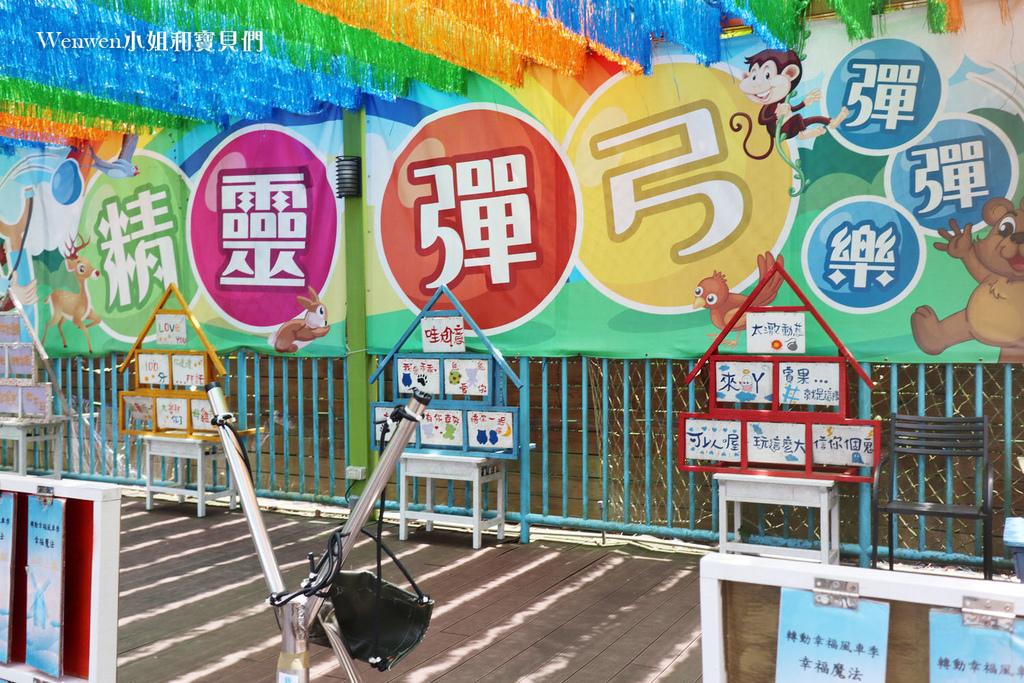 2020親子飯店 統一渡假村新竹關西 馬武督渡假會議中心 (25).JPG
