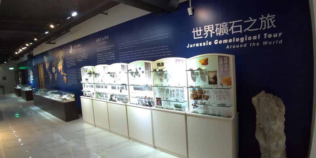 2020桃園親子景點 侏羅紀博物館 化石清修diy 恐龍化石 寶石原礦 (13).jpg