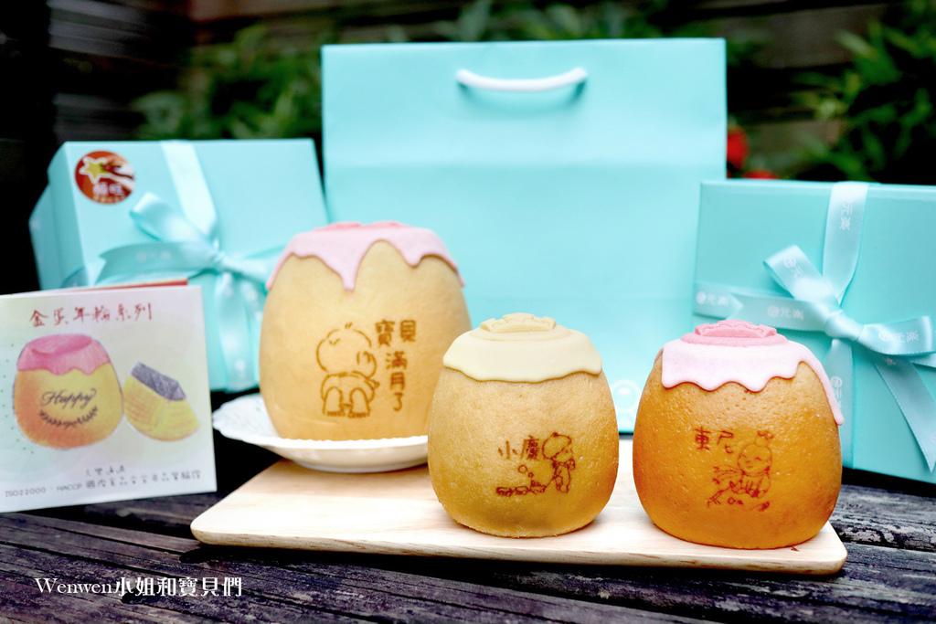 元樂彌月試吃 金蛋年輪彌月蛋糕.jpg