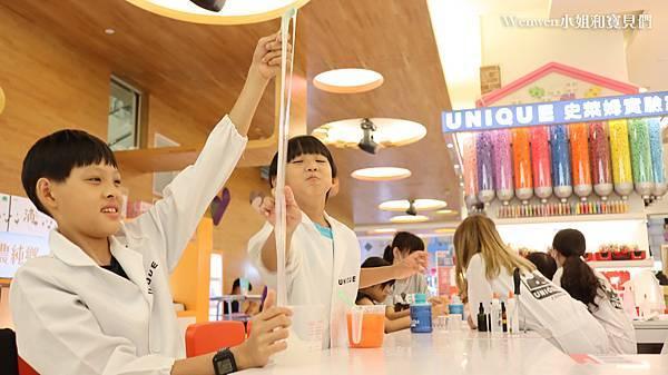 板橋大遠百 史萊姆實驗室超好玩(12).JPG