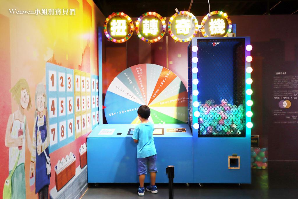 2020暑假親子展覽 Say夜市機率展 (12).JPG