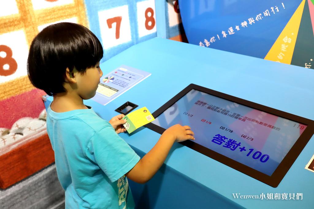 2020暑假親子展覽 Say夜市機率展 (13).JPG