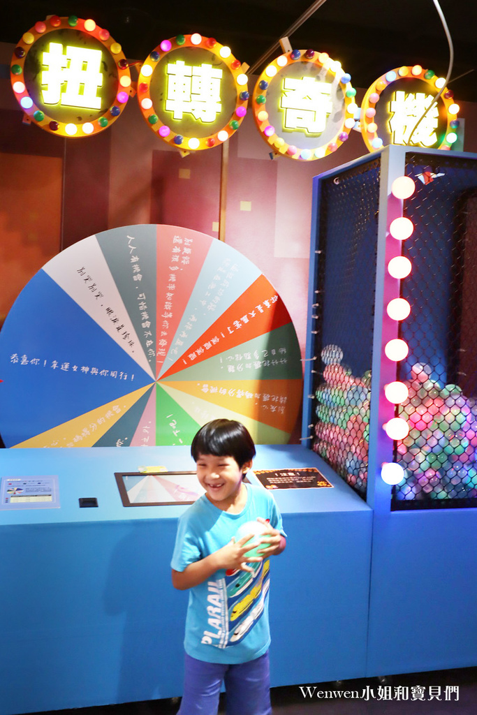 2020暑假親子展覽 Say夜市機率展 (14).JPG