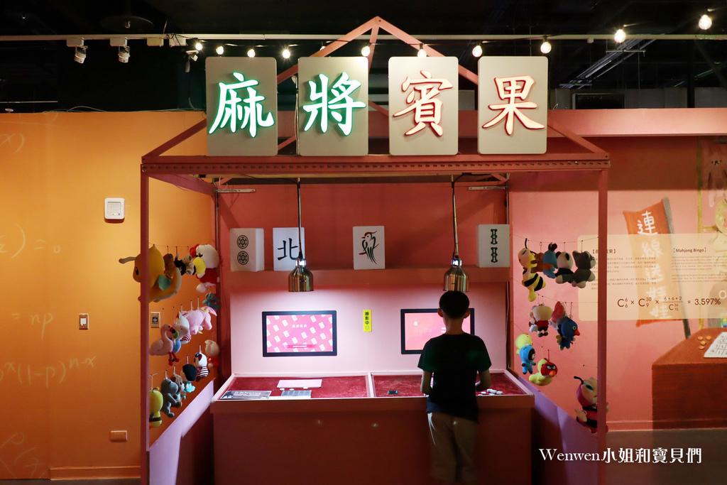2020暑假親子展覽 Say夜市機率展 (17).JPG