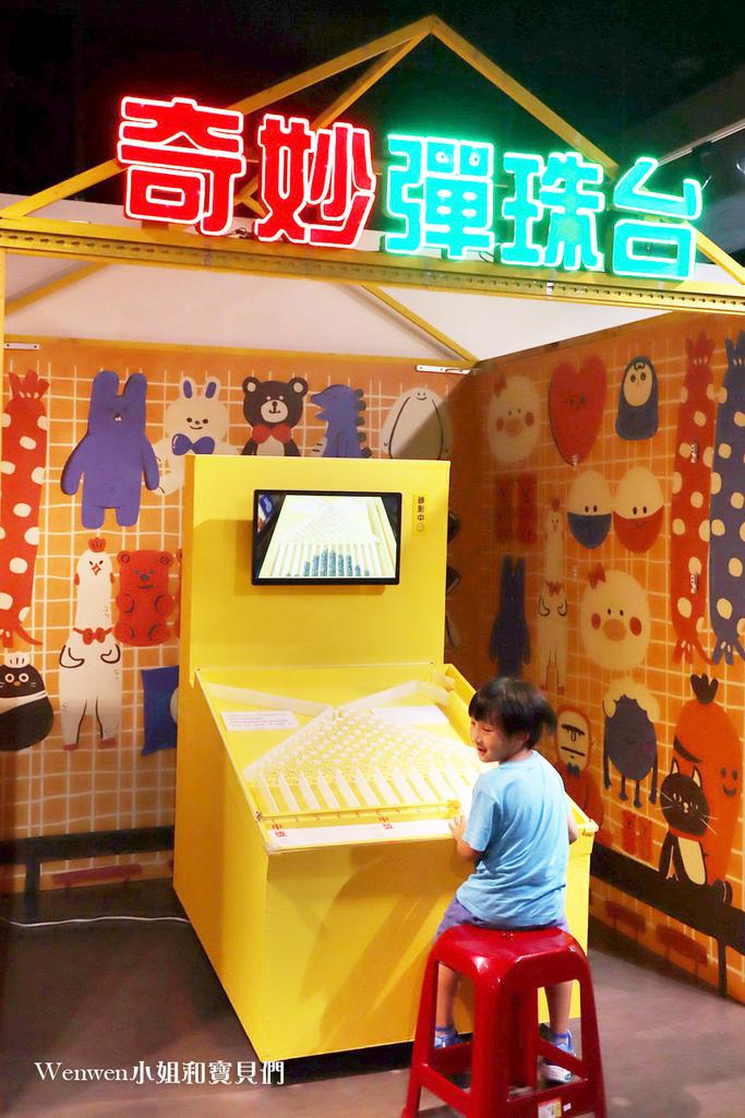 2020暑假親子展覽 Say夜市機率展 (20).JPG