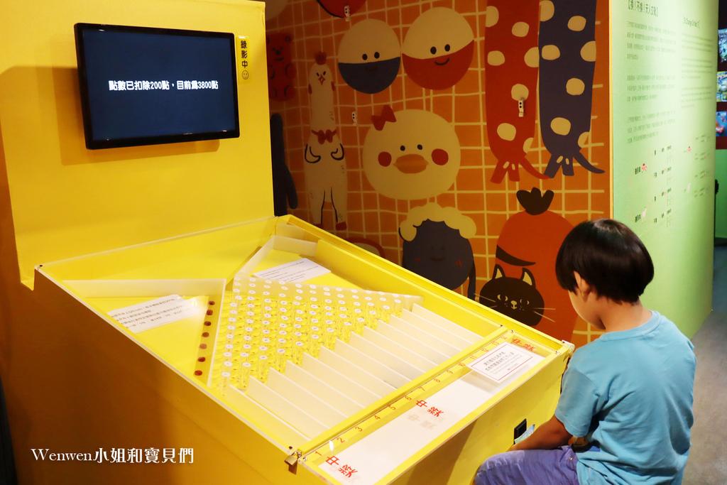 2020暑假親子展覽 Say夜市機率展 (19).JPG