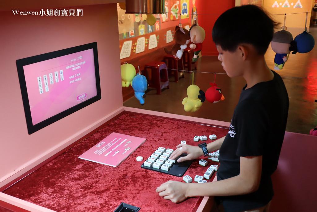 2020暑假親子展覽 Say夜市機率展 (16).JPG