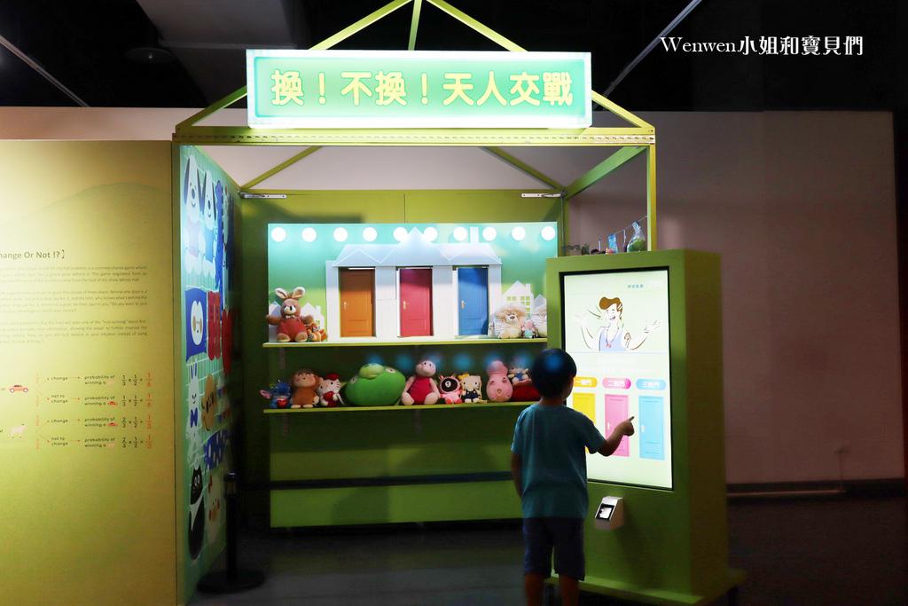 2020暑假親子展覽 Say夜市機率展 (23).JPG