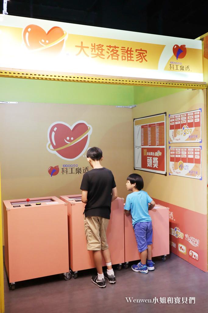 2020暑假親子展覽 Say夜市機率展 (27).JPG