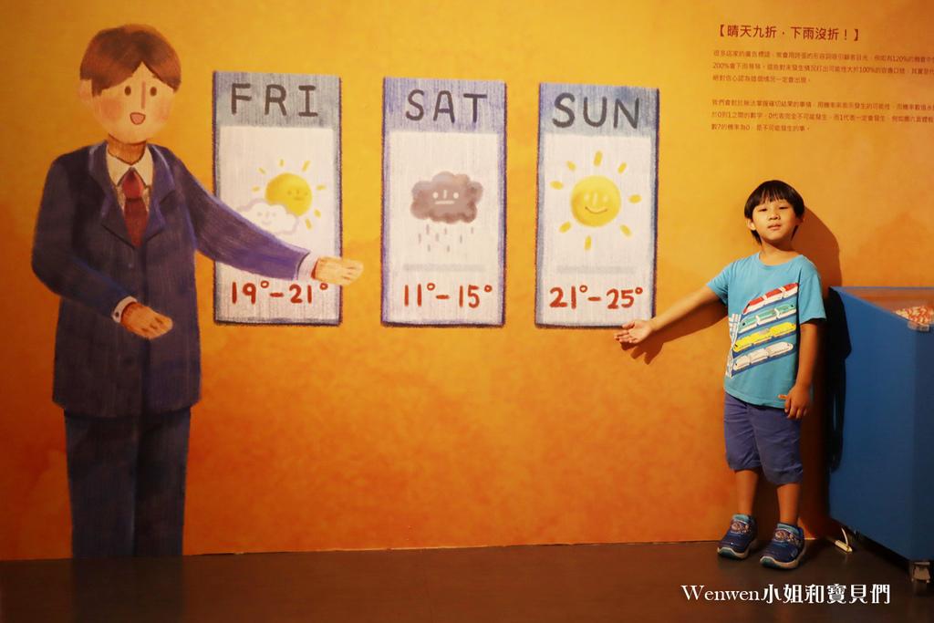 2020暑假親子展覽 Say夜市機率展 (42).JPG