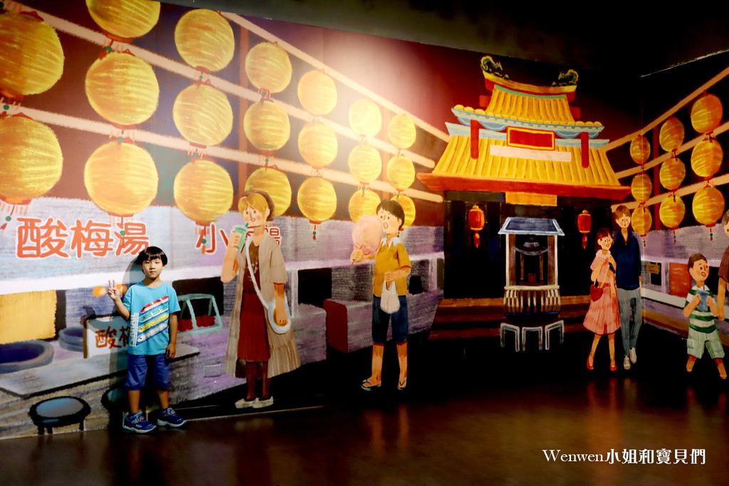 2020暑假親子展覽 Say夜市機率展 (43).JPG