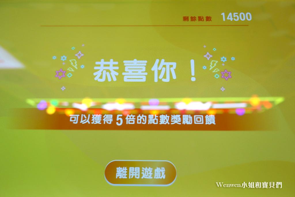 2020暑假親子展覽 Say夜市機率展 (49).JPG