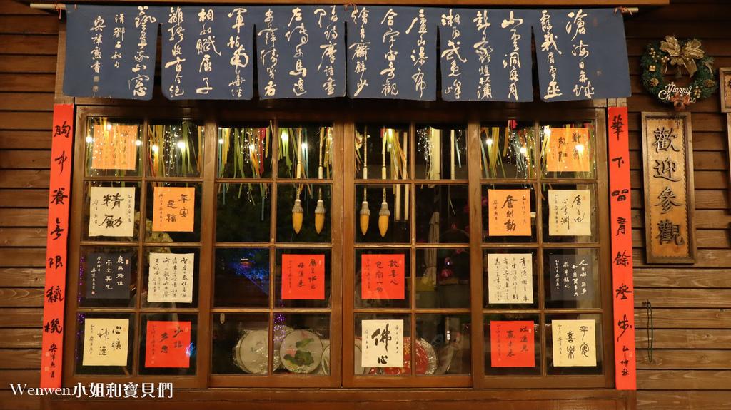 2020.07 彰化景點  鹿港桂花巷夜景燈海 (2).JPG
