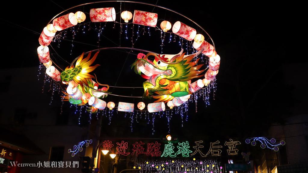 2020.07 彰化景點 鹿港老街燈海燈飾 (1).JPG
