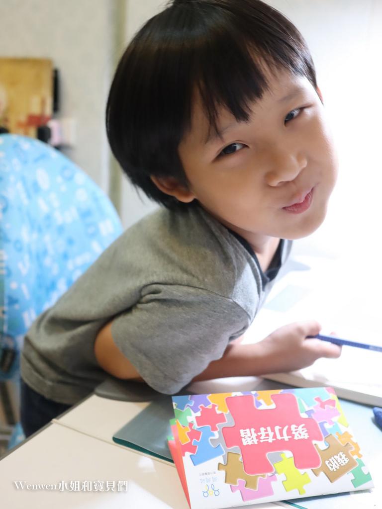 2020 關關破 凹槽練習簿 小一先修 筆順練習 英文凹槽練習簿 (17).JPG