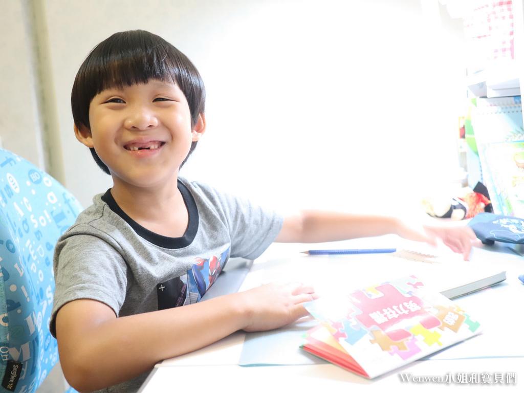 2020 關關破 凹槽練習簿 小一先修 筆順練習 英文凹槽練習簿 (18).JPG