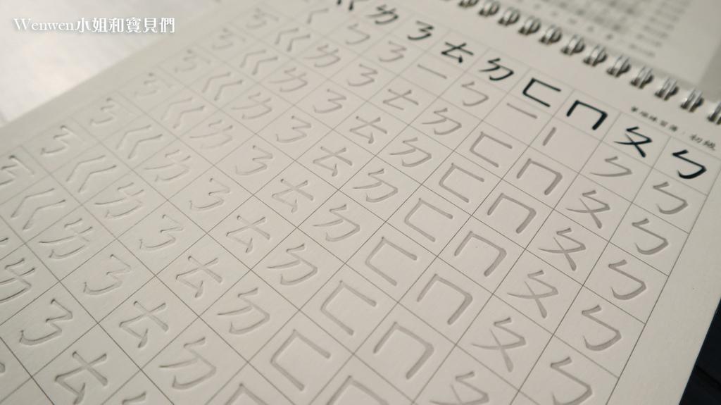 2020 關關破 凹槽練習簿 小一先修 筆順練習 英文凹槽練習簿 (6).JPG