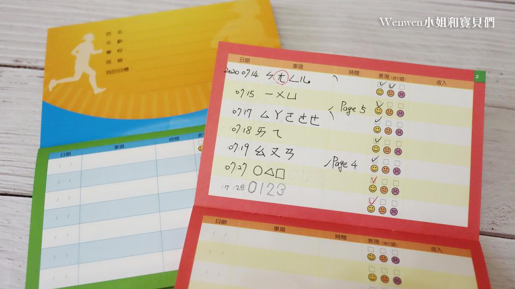 2020 關關破 凹槽練習簿 小一先修 筆順練習 英文凹槽練習簿 (24).JPG