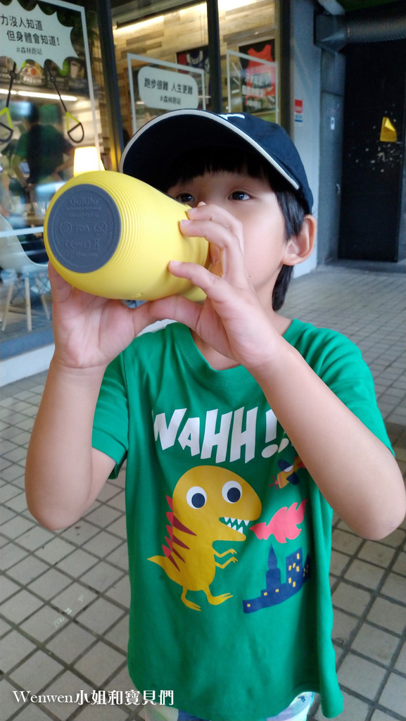 2020 電子水壺 Gululu水精靈 讓孩子愛上喝水的神器 (10).jpg
