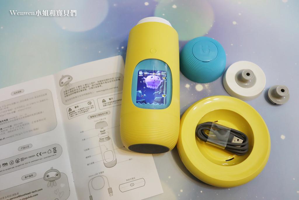 2020 電子水壺 Gululu水精靈 讓孩子愛上喝水的神器 (2).JPG