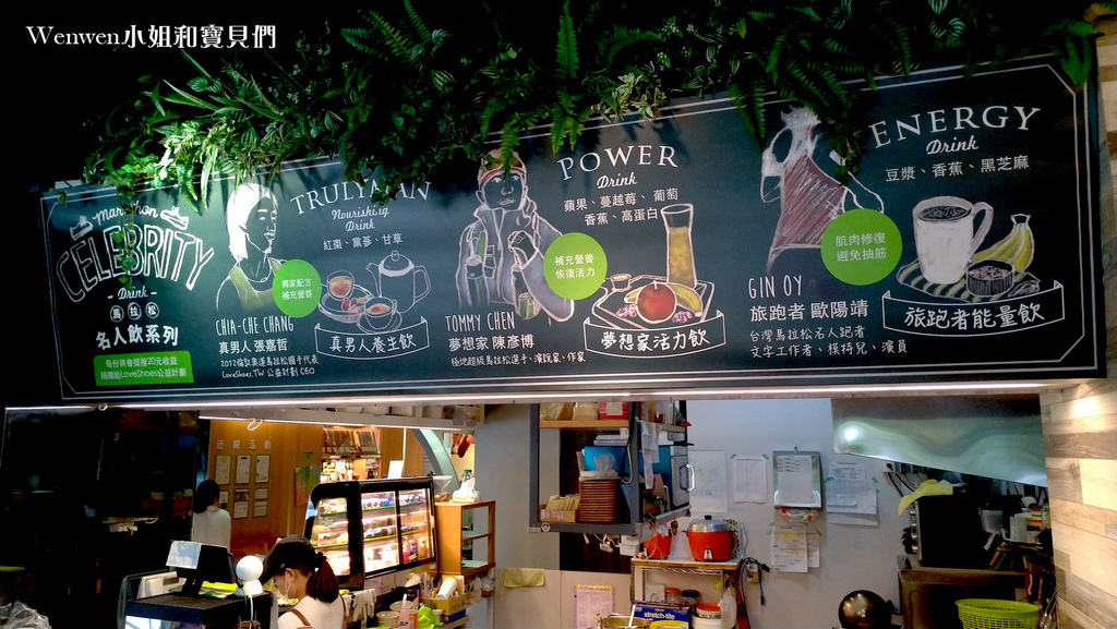 2020台北大安森林附近餐廳 森林跑站夏令營 (3).jpg