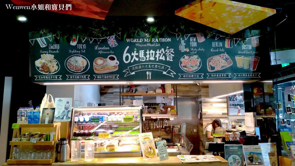 2020台北大安森林附近餐廳 森林跑站夏令營 (4).jpg