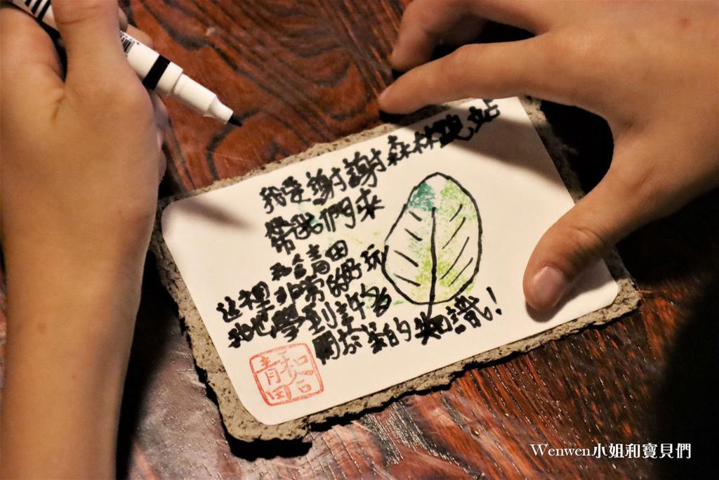 2020台北大安森林附近餐廳 森林跑站夏令營 (34).jpg