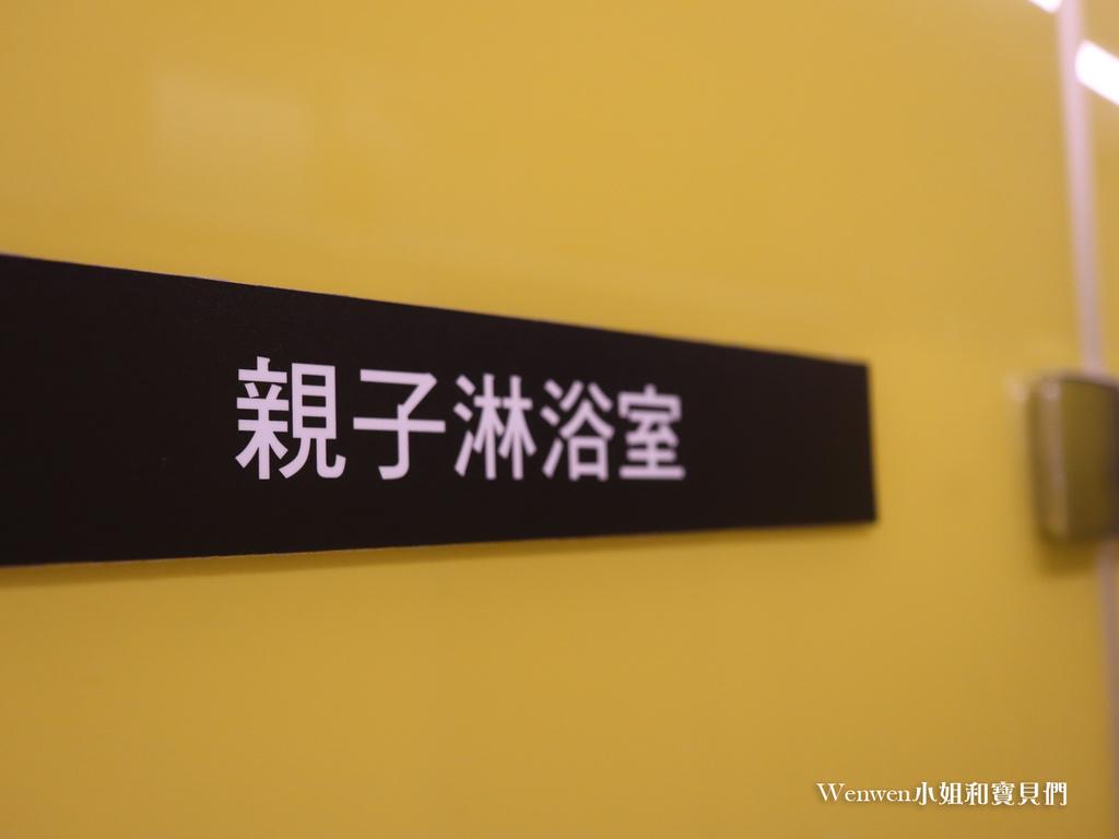 2020台北大安森林跑站淋浴間  (3).JPG
