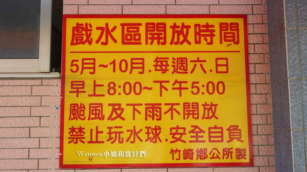 2020 嘉義親子景點 竹崎親水公園 嘉義免費玩水景點 (17).JPG