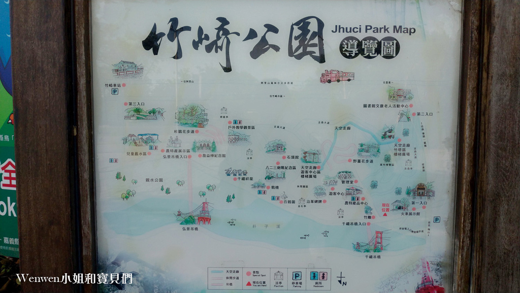 2020 嘉義親子景點 竹崎親水公園 嘉義免費玩水景點 (4).jpg