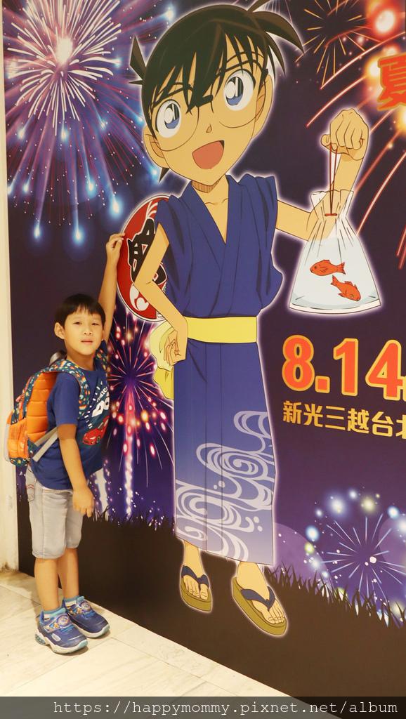 2020台北免費展覽 新光三越台北南西店 名偵探柯南 夏日花火祭 (8).JPG