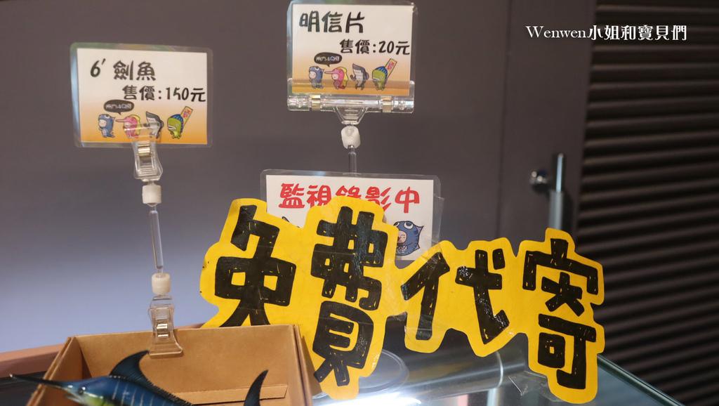 2020.08宜蘭免費景點 祝大魚文創館 (4).JPG