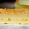 2020彌月試吃  法國的秘密甜點 薩爾特蘋果乳酪蛋糕  (3).JPG