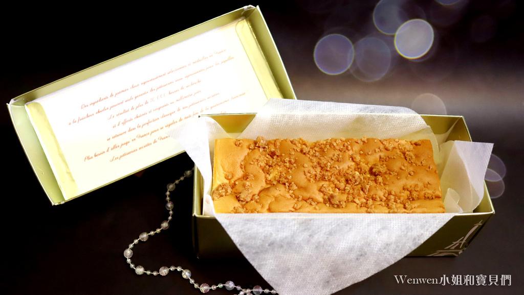 2020彌月試吃  法國的秘密甜點 薩爾特蘋果乳酪蛋糕  (1).JPG